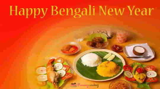1615262180bengali-new-year-2021-love-and-messages.jpg