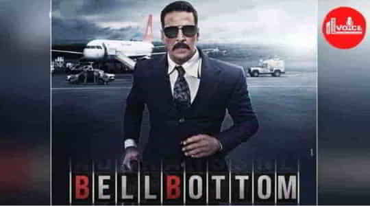 1909032556The-trailer-for-Bell-Bottom-is-now-available.jpg