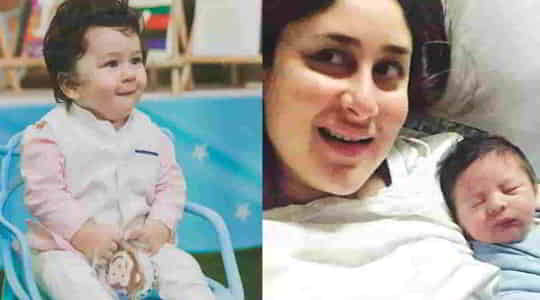 1919268708Kareena_Kapoor_becomes_Mother,_actress_gives_birth_to_son.jpg