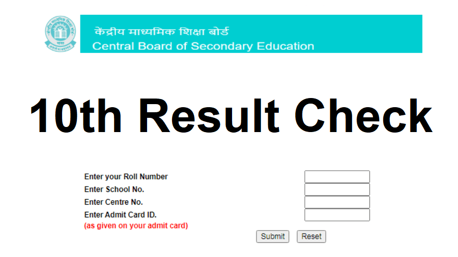 611118922CBSE-class-10-result.png