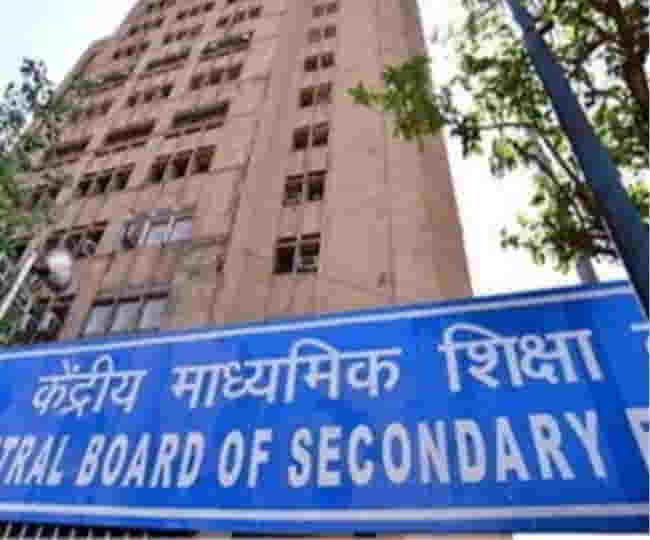 863354791cbse-board-exam-2021-cancelled-or-postponed.jpg